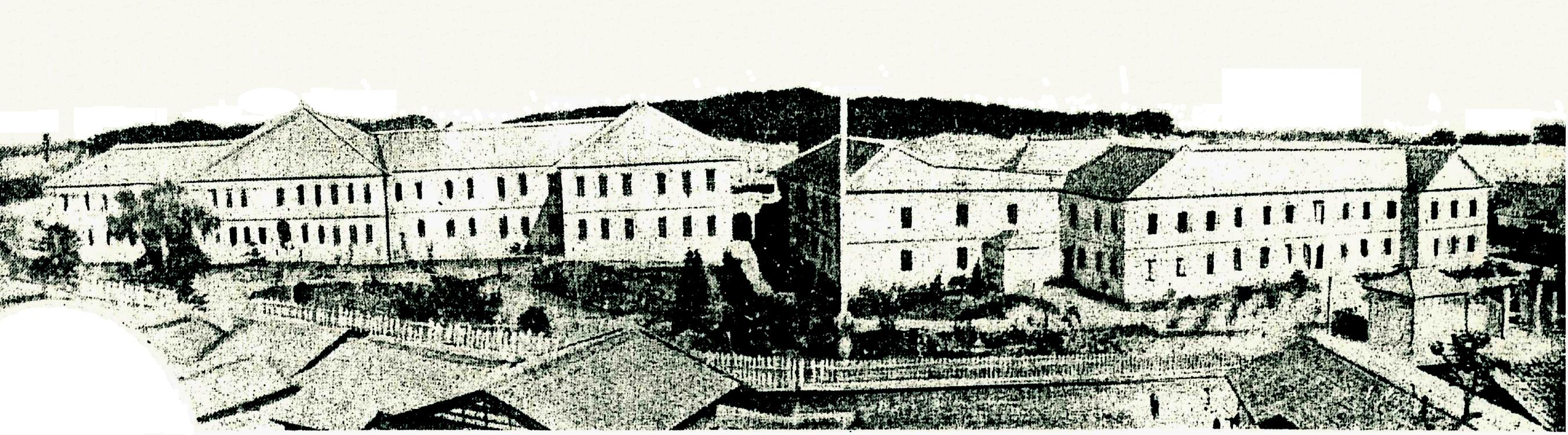 官立新潟師範学校-新潟大学創立60周年、教育学部創立135周年記念 ...